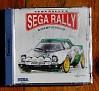 IMG 7189 DC Sega Rally