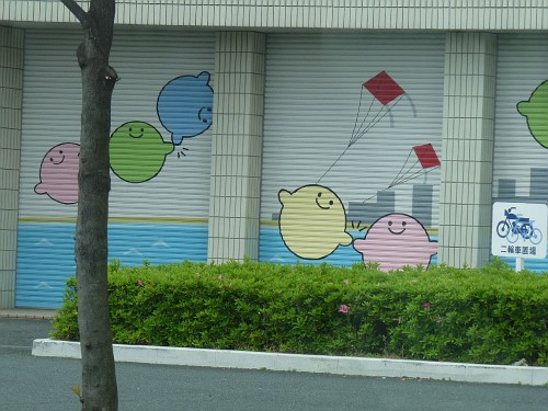 In Hamamatsu, they show off their devotion to kites everywhere.  Gotta love it.