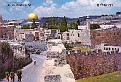 1981 JERUSALEM 06