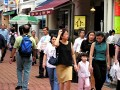 Singapore City 47