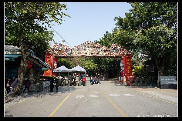 [廣州]白雲山。輕鬆遊