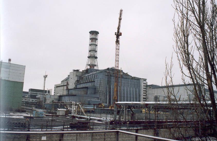 """""""Sarcofag"""" - shelter built upon the damaged reactor"""