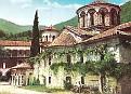 PLOVDIV - Bachkovo Monastery 2
