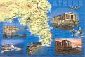 Greece - ATTICA