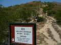Tai Mo Shan Hike