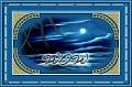 WOW-gailz0706-bluemoon-sandi-UC.jpg
