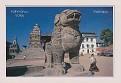 Bhaktapur 6
