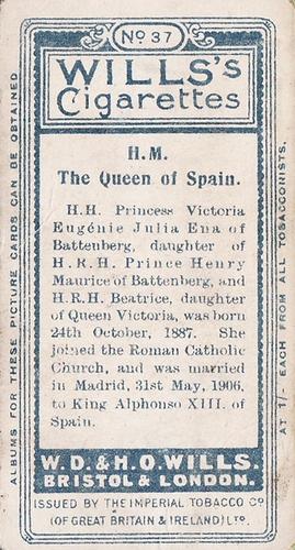 1908 Wills European Royalty #037 (2)