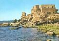 Israel - TOWER OF HERODES