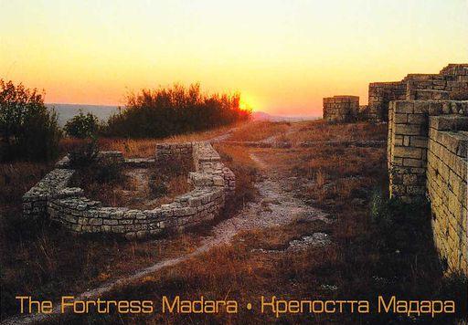 Bulgaria - MADARA FORTRESS
