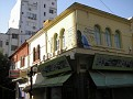 Koundoura street