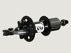 Disc rear hub