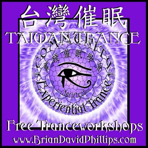 Tranceworkshops