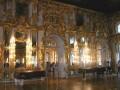 Большой зал - The Great Hall