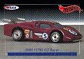 1993 Hot Wheels 25th Anniversary #22 (1)
