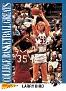 1992 Kellogg's Raisin Bran College Basketball Greats #07 (1)