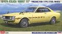 1972 Toyota Celica GT Statut statut