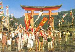 Japan - Itsukushima NF