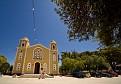 Stavros, church of the Saviour