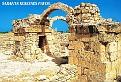 1980 PAPHOS 06 - Saranta Kolones Castle