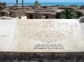 Thermal Baths of Antonin