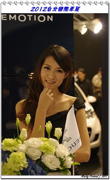 2012台北國際車展の車模(Vol. 1)