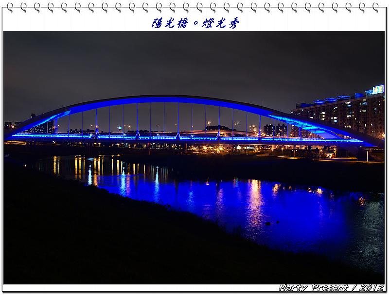 陽光橋。燈光Show