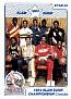 1983-84 Star Slam Dunk #01 (1)