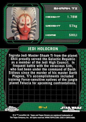 Chrome Perspectives Jedi vs  Sith #06J (2)