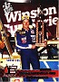 Dale Earnhardt Victories #08
