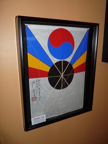 Korean Fighter Kite.  By Soon Ro, third generation kite maker.  Paper, bamboo, string.