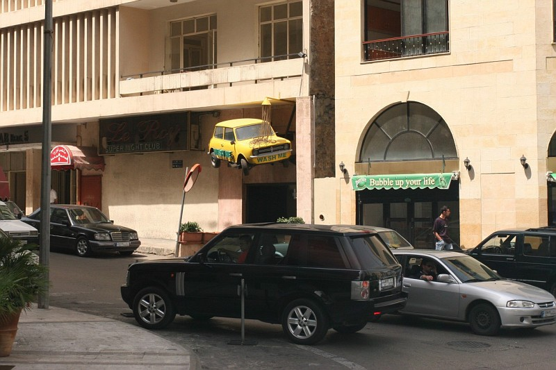 03-bejrut1-centrum-img 5166