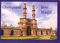 India - Champaner-Pavagadh Archaeological SP