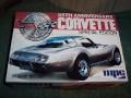 1978 Anniversary Corvette