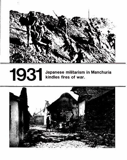WORLD WAR II ALMANAC - PAGE 001
