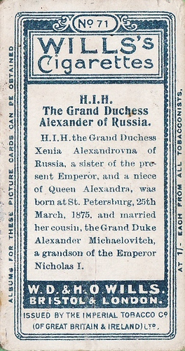 1908 Wills European Royalty #071 (2)