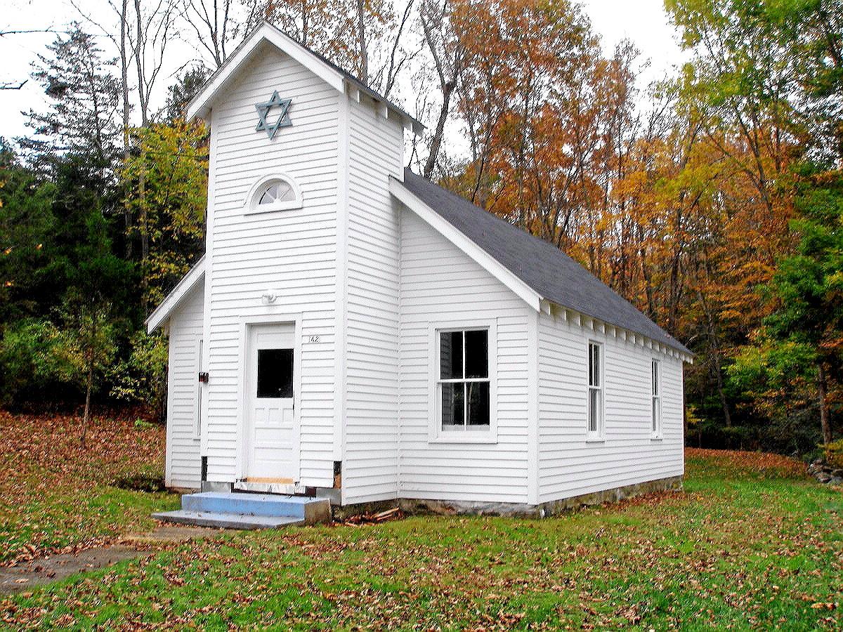 NEWENT - ANSHEI ISRAEL SYNAGOGUE