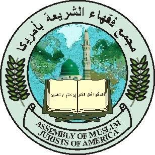 American Muslim leaders FORBID Muslims from helping U.S