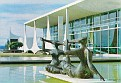 DISTRITO FEDERAL - Brasilia 7 (DF)