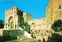 1981 JERUSALEM 02