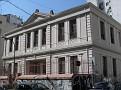Ioanidis Civil School