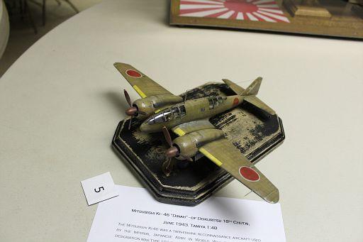 5-Ki-46 Dinah-RTurner-3