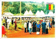 Cameroon - Batcham PE