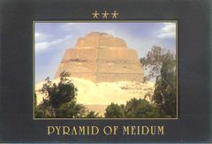 Egypt - Pyramid of Meidum