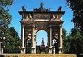 Peace Arch (MI)
