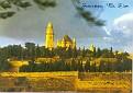 1981 JERUSALEM 09