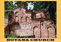 1979 BOYANA CHURCH 02