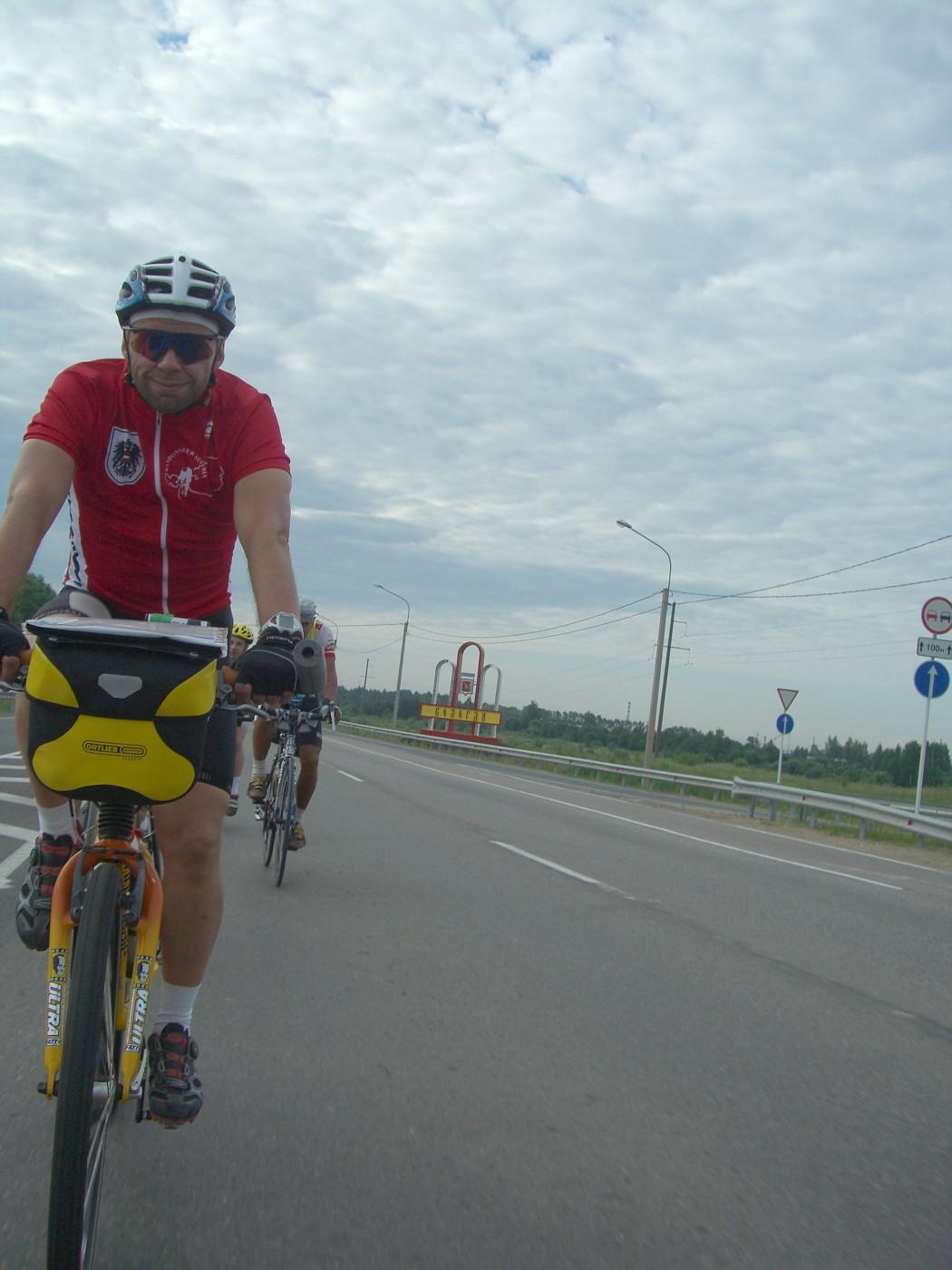 Peter fährt prologue VOL2008