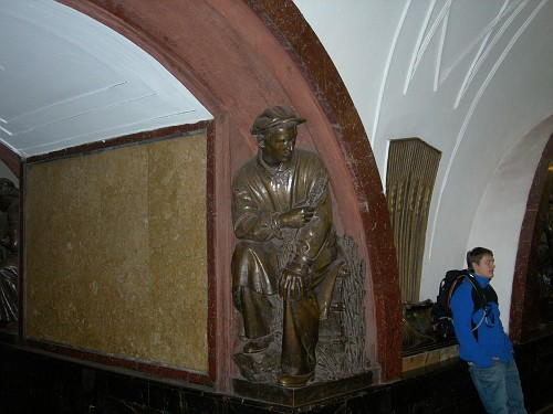 Moscow Metro - Another Industrial Statue