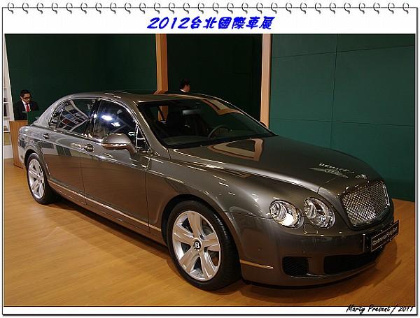 2012 Taipei Int'l Auto Show